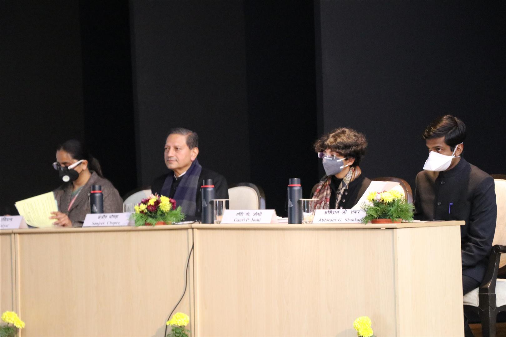 Inaugural Programme of IAS Phase-I 2020 batch