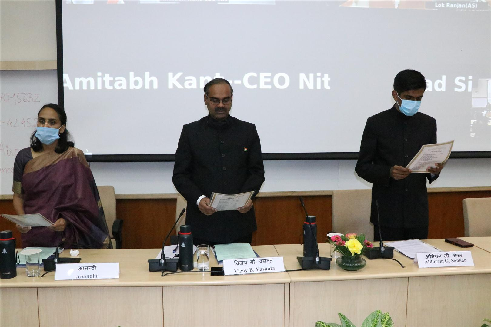 Valedictory Function of 15th Round of MCTP Phase-IV