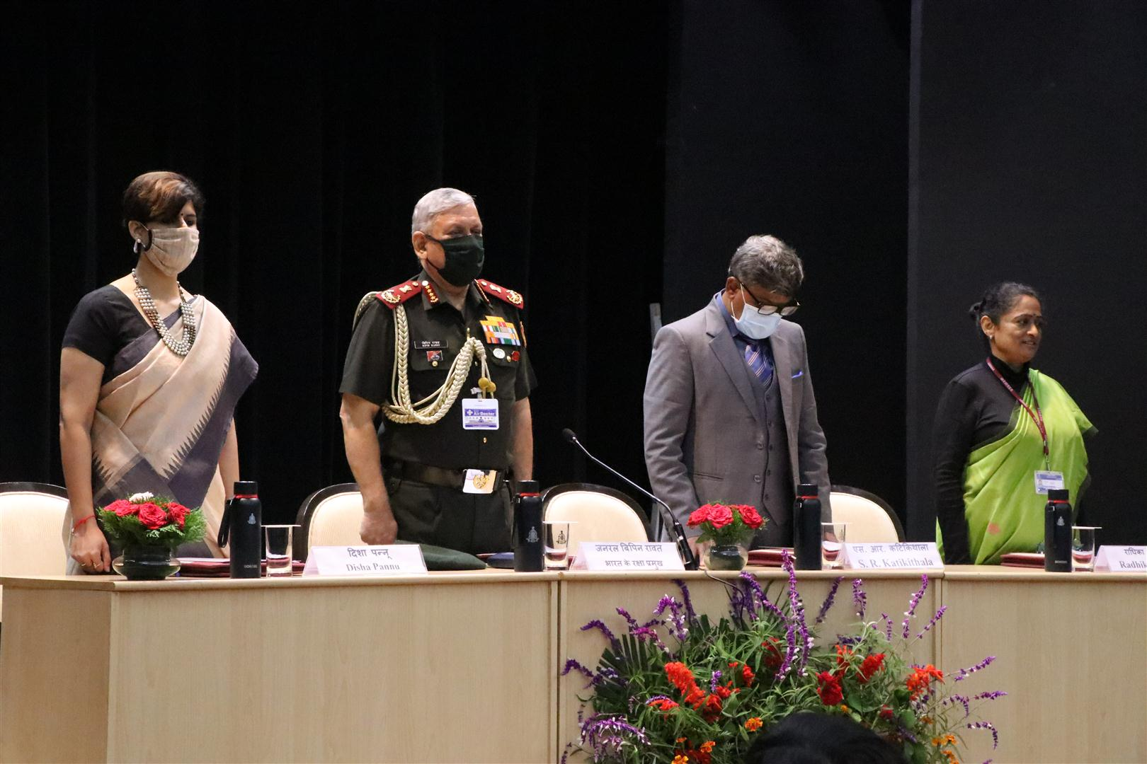 Inaugural Function of 27th Joint Civil-Military Program