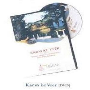 Karm Ke Veer (DVD)
