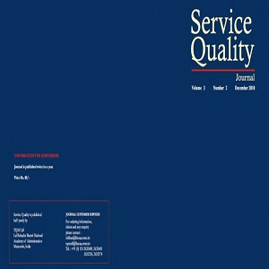 Service Quality Journal (December 2010 Vol.3. No.2)