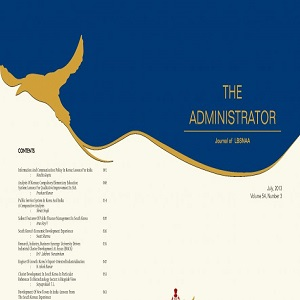 The Administrator (Vol.54 No.3) July 2013